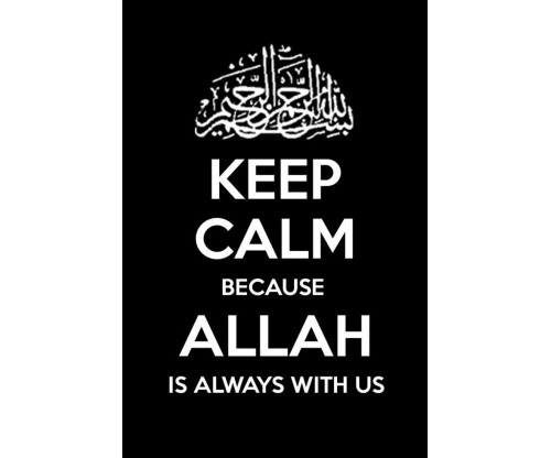 Keep Calm Because Allah Is With Us