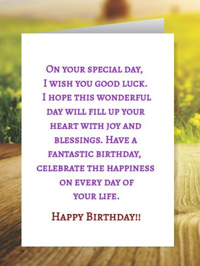 Birthday Greeting Cards ID - 3348