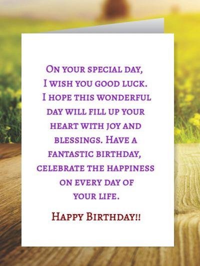 Birthday Greeting Cards ID - 3348