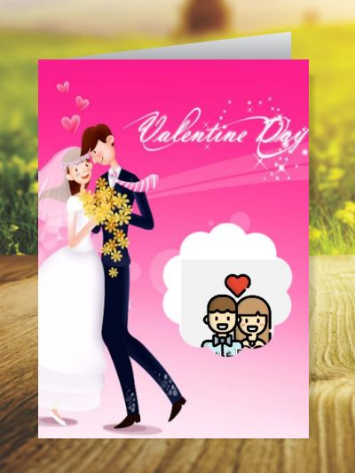 Valentines Day Greeting Cards ID - 3433