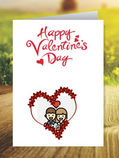 Valentines Day Greeting Cards ID - 3578