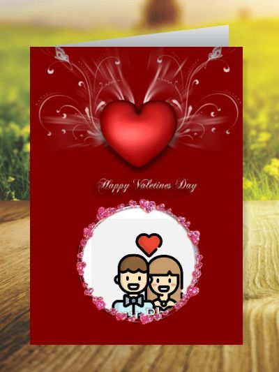 Valentines Day Greeting Cards ID - 4447