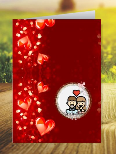 Valentines Day Greeting Cards ID - 4464