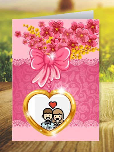 Valentines Day Greeting Cards ID - 4465