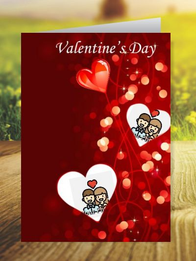 Valentines Day Greeting Cards ID - 4470