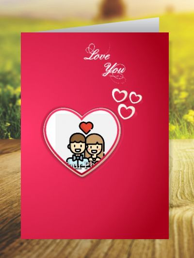Valentines Day Greeting Cards ID - 4492