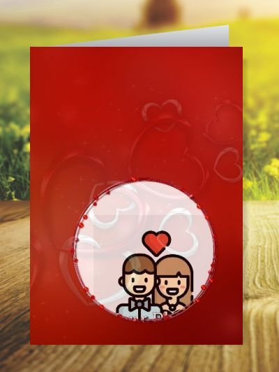 Valentines Day Greeting Cards ID - 4494