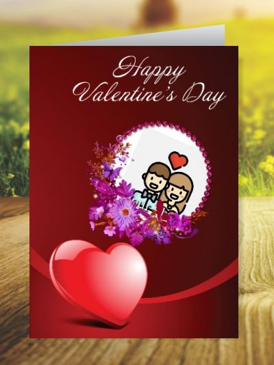 Valentines Day Greeting Cards ID - 4498