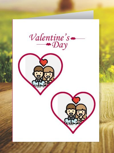 Valentines Day Greeting Cards ID - 4503