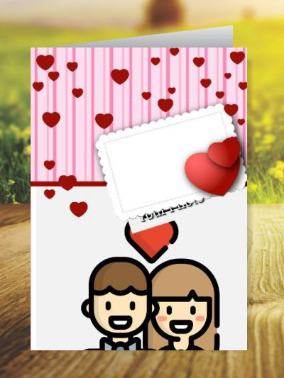 Valentines Day Greeting Cards ID - 4513