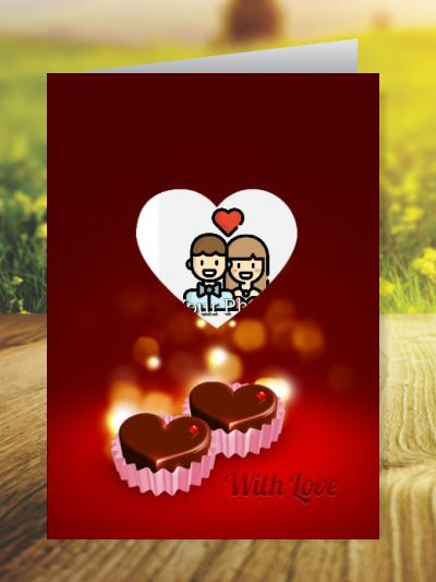 Valentines Day Greeting Cards ID - 4523