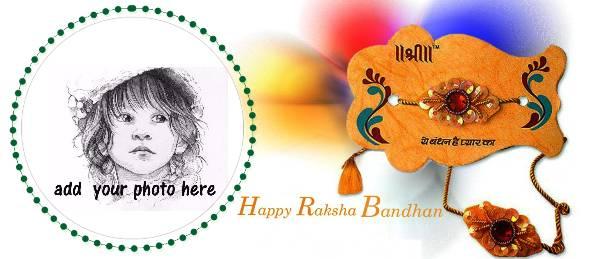 A Colourful Coffee Mug with Raksha Bandhan Wishes