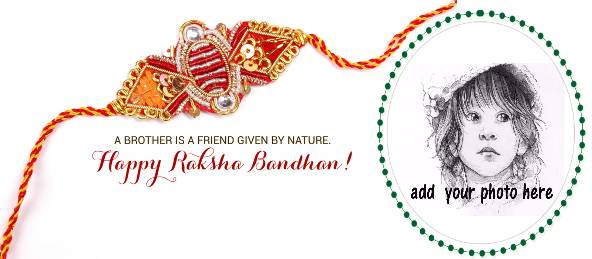 Happy Raksha Bandhan with Quote Coffee Mug