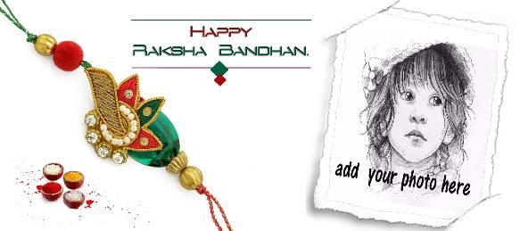 Rakhsa Bandhan Wishes - Dark green Design Colour Coffee Mug